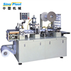 SINOPLAST Automatic Disposable Plastic Cup Lid Cover Thermoforming Machine From China