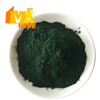 Factory Supply Chlorophyll extract liquid/Chlorophyll Extract Powder/Chlorophyll