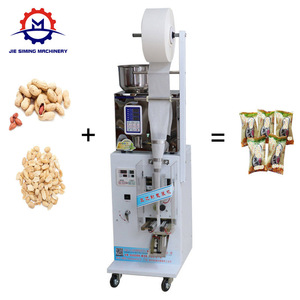 Factory Direct Automatic Weighing Filling Packing Machine Nuts Packaging Machine For Sale