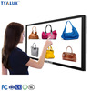 24.5inch all in one keyboard pc led light lcd display advertising monitor