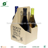 CARDBOARD 4 BEER PACKING CARRIER FP402061