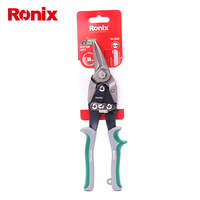 2020 Ronix RH-3902 High Quality Aviation Snip, Right Cut