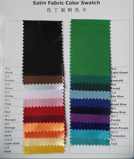Satin Fabric Color Swatch.png