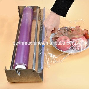 Stainless steel fresh-keeping film cutter cling wrap dispenser Food Wrap Dispenser