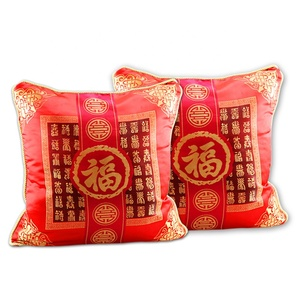 hot sale chinese traditional style cotton silk pillow case household decorative pillow cover gold embroidery Backrest Cushion