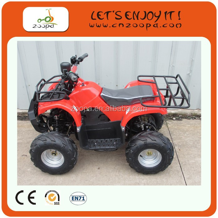 800w electric atv for kids quad bike with brushless motor