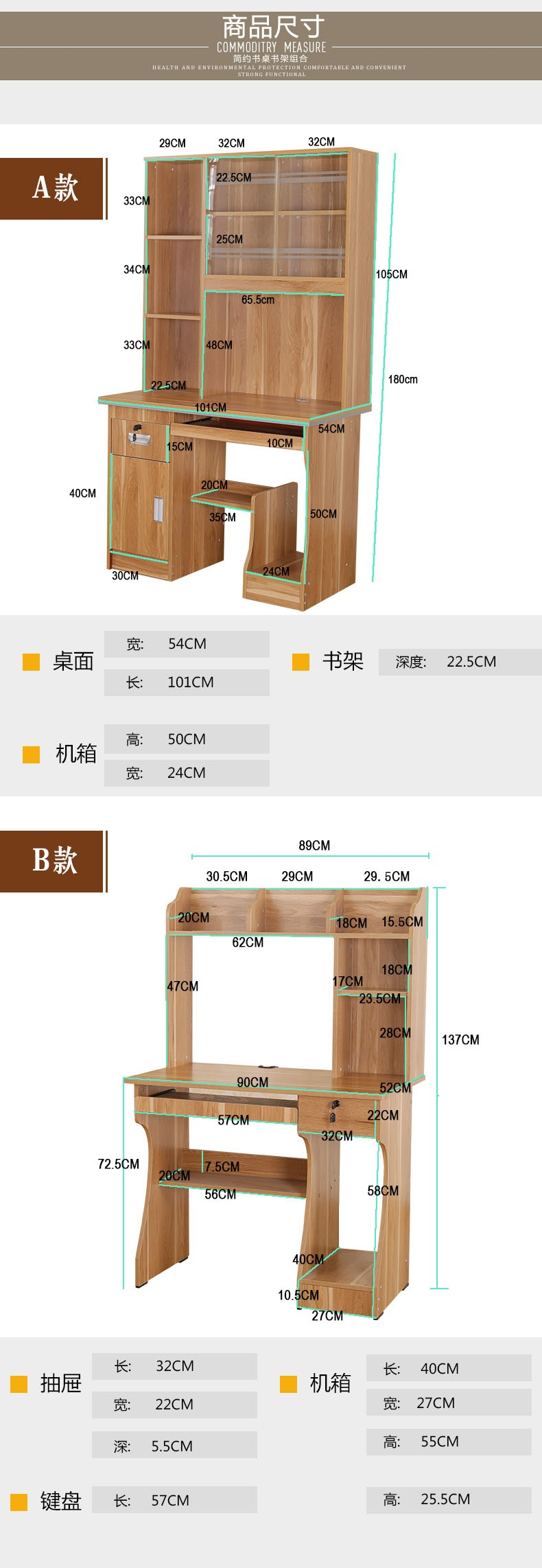 Bookcase With Study Table Buy Bookcase Bookcase With