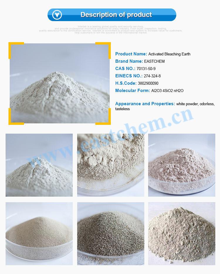 Activated Fuller's Earth/activated Bentonite/bentonite Fullers ...