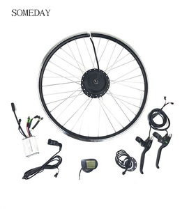 FEIFAN 36V 250W electric bicycle hub motor conversion kit without lithium battery
