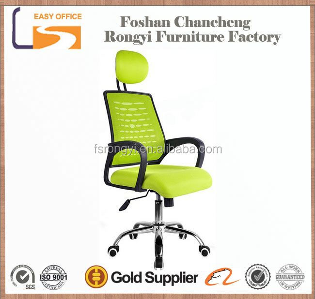 2014 newest colored swivel ergo mesh chair