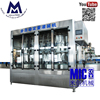 MIC-ZF8 automatic peanut butter packing machine