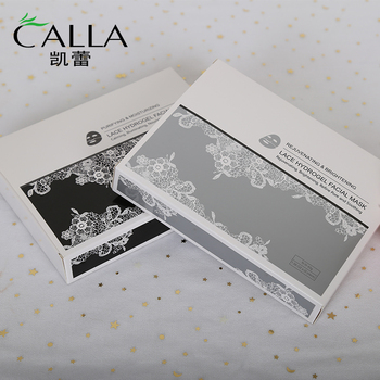 2018 New Product Moisturizing Hydrogel Luxury Lace Facial Mask