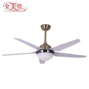 Newest design 5 blades natioanal fan remote control ceiling fans with light