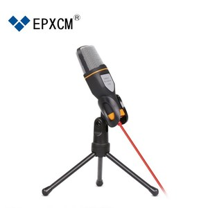 EPXCM/SF-666 Audio Professional Condenser Sound Podcast Studio Microphone For PC Laptop