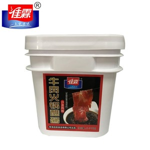 Jialin brands 2.5kg vietnam chilli sauce beef hot pot dipping sauce