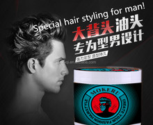 cheap custom printed hair pomade wax strong hold