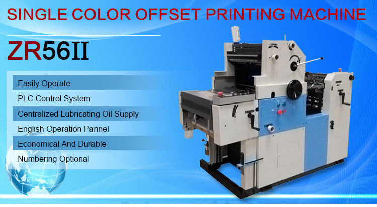 ZR56II Cheapest Offset Printing Machine Price List A3 Size