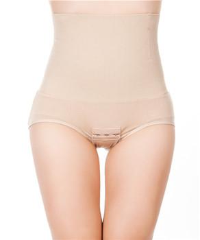 699c272c5707c Adjustable 3 Hook Seamless High Waist Butt Lift Underwear Pants Women  Bodysuits