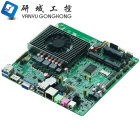 ITX-G60_520 A6 5200 Motherboard AMD CPU Mini ITX embedded onboard CPU Motherboard with GPIO