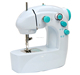 FHSM 203 mini electric household interlock full shuttle sewing machine price