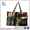 Zhaoxiang manufacturers fashion tote pp luxury ladies shopping bag