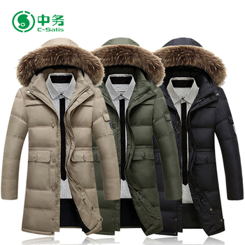 caa00586662 2018 Trendy Fashion Winter Windproof Duck Filled Long Mens Down Coat with  Hood