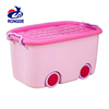 /product-detail/factory-direct-sale-plastic-toys-storage-box-with-lid-and-wheels-62000679129.html