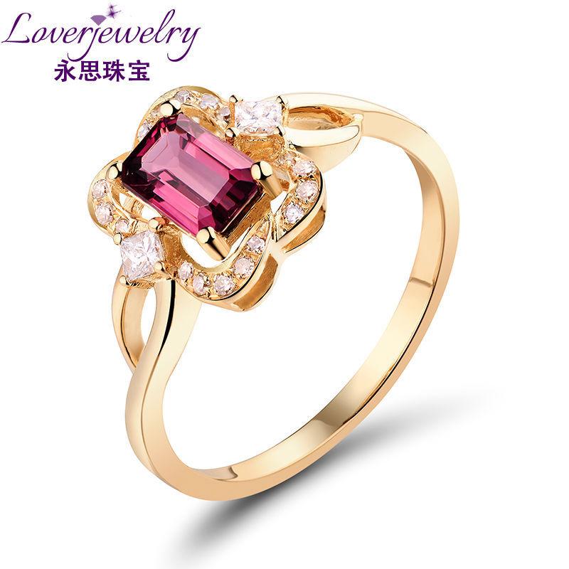 Stone Yellow Diamond Ring