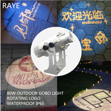 2016 projector LONG throw light led logo image rotating outdoor IP65 gobo light 80W