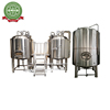 Beer Mash Tun & Lauter Tun Stainless Steel Beer Fermentation Tank Beer Equipment