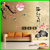 hot sale custom designing transferable stickers wall paper