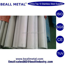 201grade half copper stainless steel seamless pipe price list