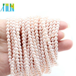 8-16mm shell Bead mother Pearl gradually Necklace Round DIY Loose beads