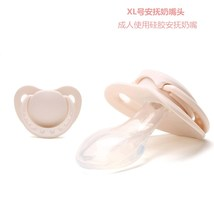 High quality silica gel pacifier Adult pacifier Factory direct sale