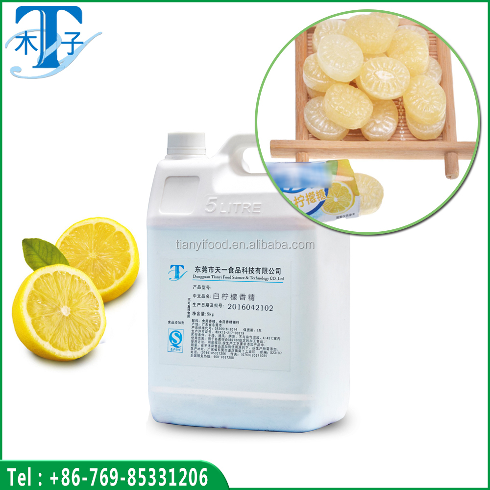 Lemon flavored candy, lemon essence with excellent taste and food essence