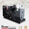 fuel less home genset price 50 kw electrical power plant for sale brushless generator 50kw