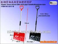 G817-B Reinforced Plastic Snow Shovel Spade