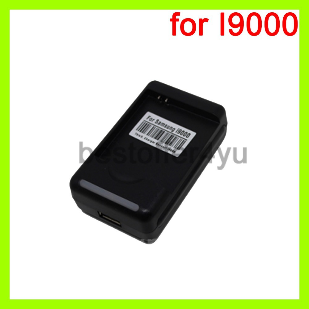NEW Galaxy S i9000 i9070 Wall Travel USB Charger For Samsung Galaxy S i9000 i9070 battery charger UK EU US +tracking code