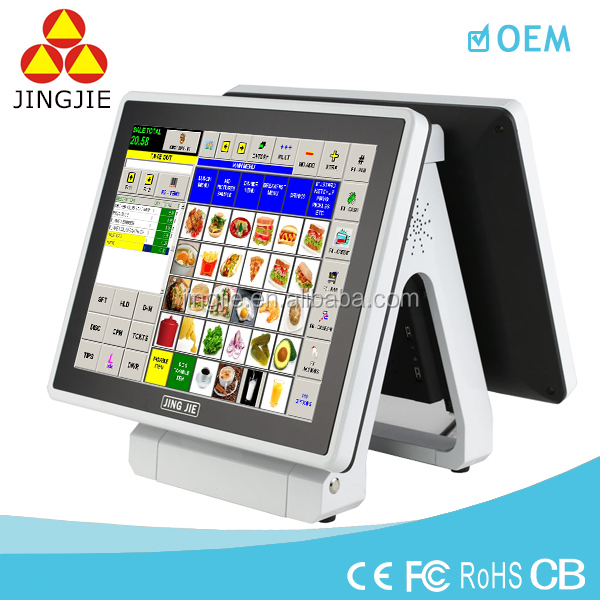 Aluminum housing 15 inch touch pos terminal with MSR magnetic stripe card reader