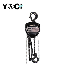 Yoci customized manual hand hoist lifting equipment chain pulley block