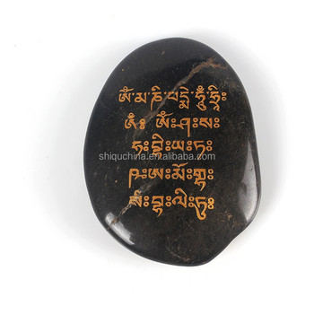 2 3 39 39 inspirational words saying rocks engraved river for Where to buy rocks for crafts