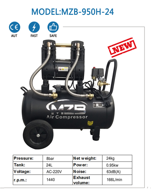 0.55kw~1.2kw 0.8Mpa 15L portable silent 8bar oil free air compressor for spray painting