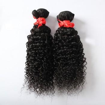 Hot Sale Very Cheap Curly Human Hair Natural Hair Extensions In Dubai 1f2c19065f81