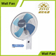 18 Inch Cheap Powerful Four Blades Industrial Wall Hanging Fan