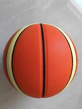 china wholesale Logo Printed cheap size 1 basketball