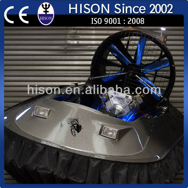 Hison factory promotion chinese water hover marine