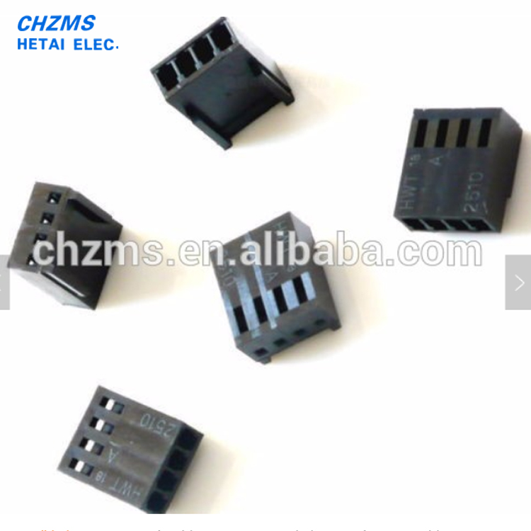 Black 4 Pin Female CPU|EPS Connector w// Pins