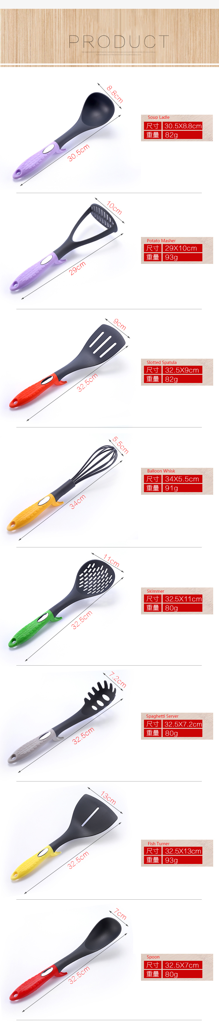 YQ001 products supply 7 pcs kitchen accessory PP handle nylon kitchen utensil set