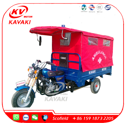 KAVAKI 175cc Cargo Passenger Tricycle For Ambulance