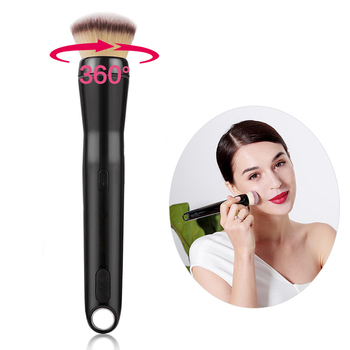 2018 revolutionary new product electric makeup brush, USB electric makeup brush